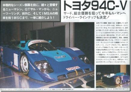 94CV-94T-94Mar